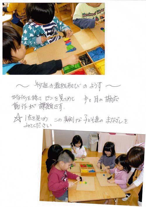 2013-1106 (16).jpg