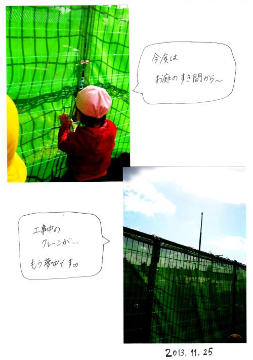 201401-2 (2).jpg