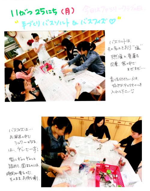 201401-2 (3).jpg