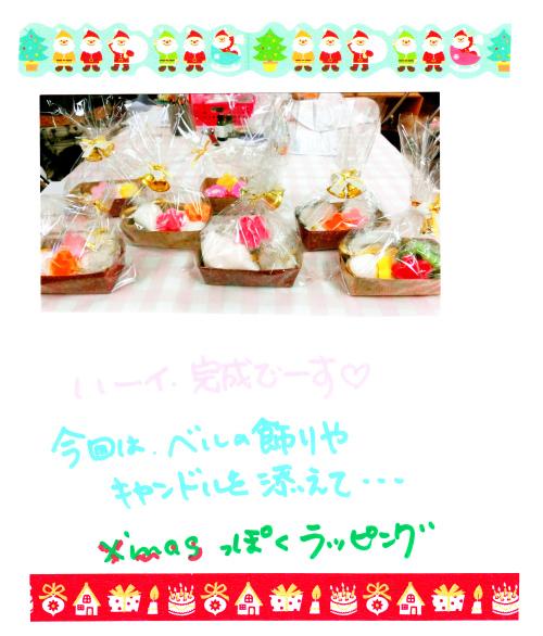 201401-2 (4).jpg
