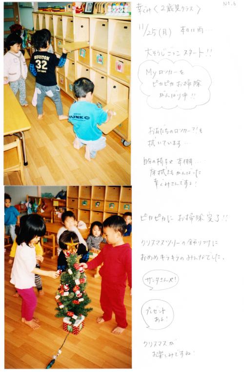 20140120 (10).jpg