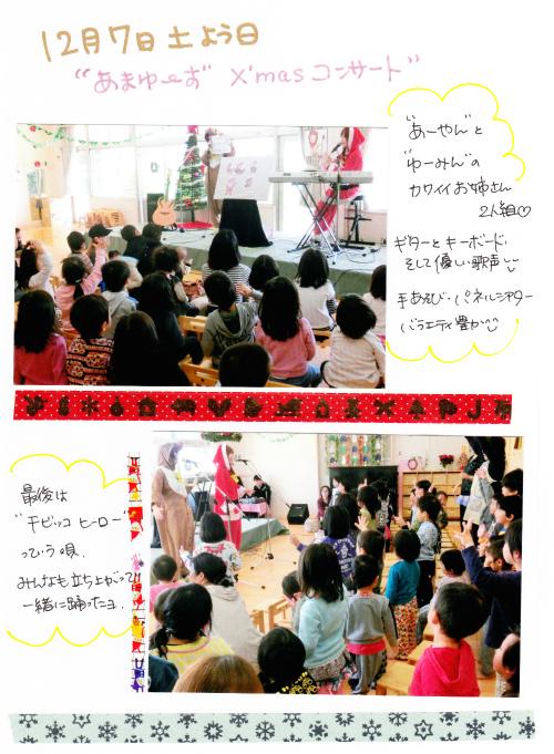 20140120 (1).jpg