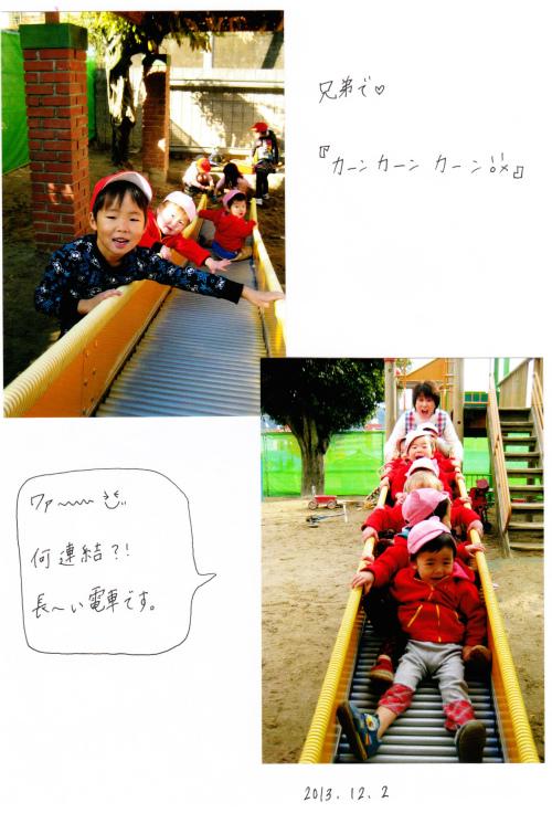 20140120 (4).jpg