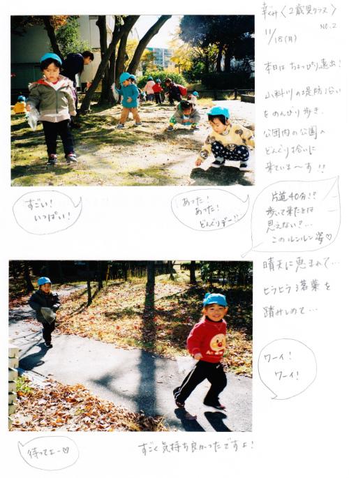 20140120 (6).jpg