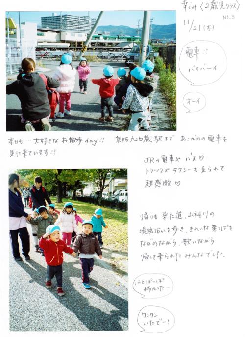 20140120 (7).jpg