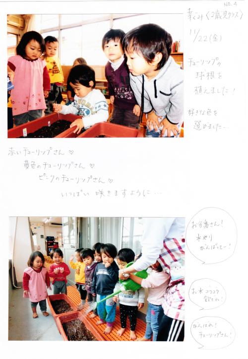 20140120 (8).jpg