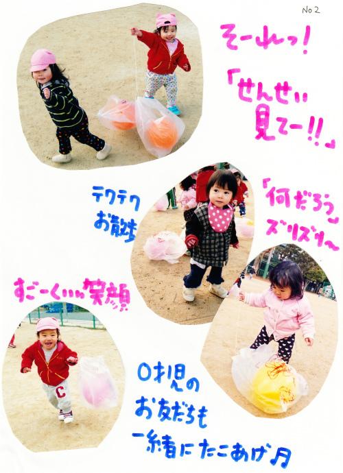 20140124 (2).jpg