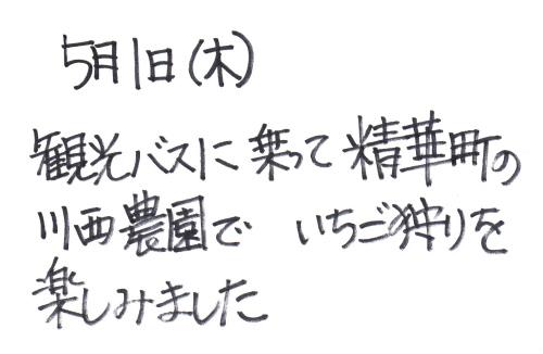 20140512 (14).jpg