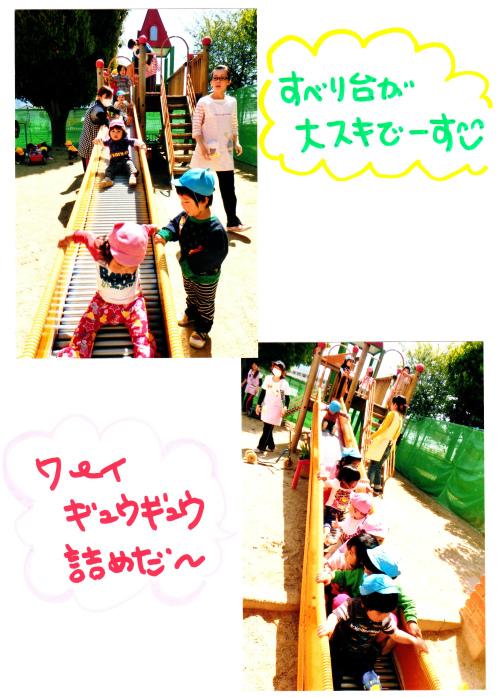 20140512 (17).jpg