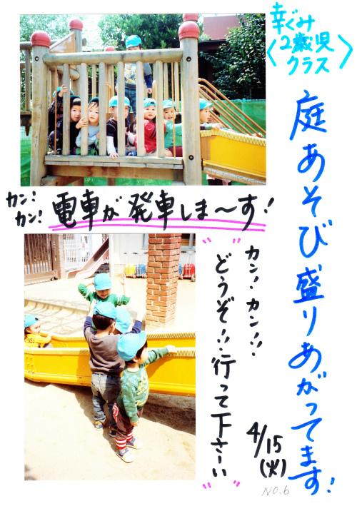 20140512 (7).jpg