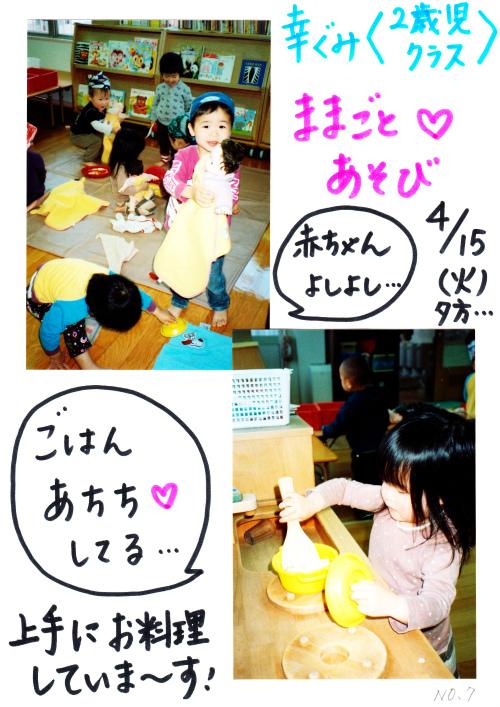 20140512 (8).jpg