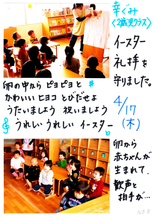 20140512 (9).jpg