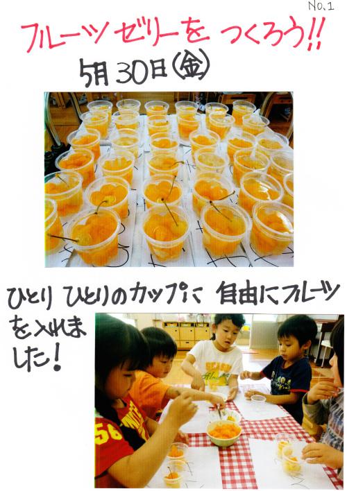 20140605 (14).jpg