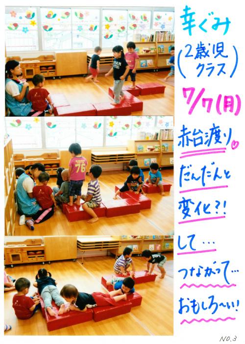 20140714 (13).jpg