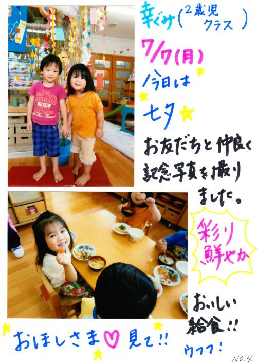 20140714 (14).jpg
