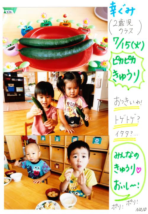 20140726 (10).jpg