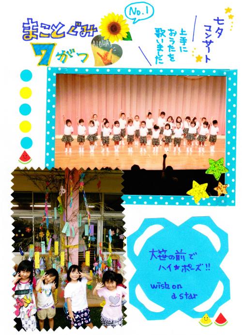 20140726 (4).jpg