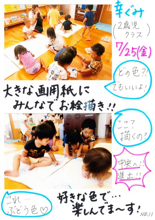20140812 (1).jpg