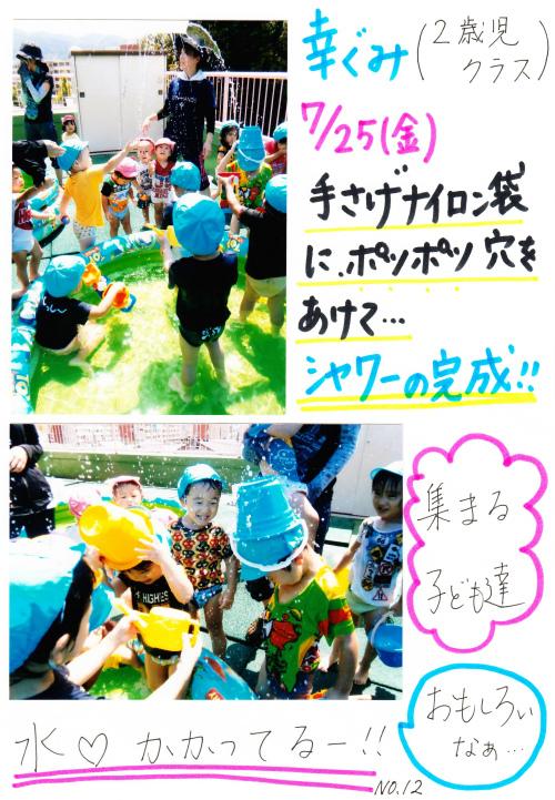20140812 (2).jpg