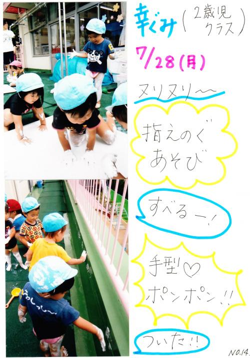20140812 (4).jpg