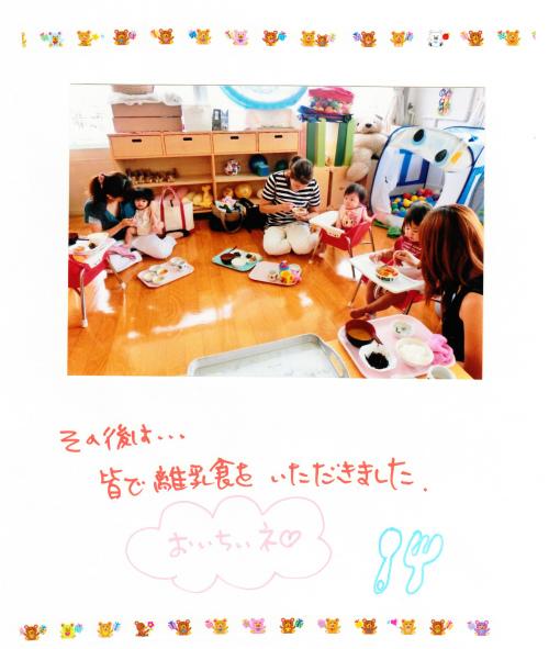 20141018 (2).jpg