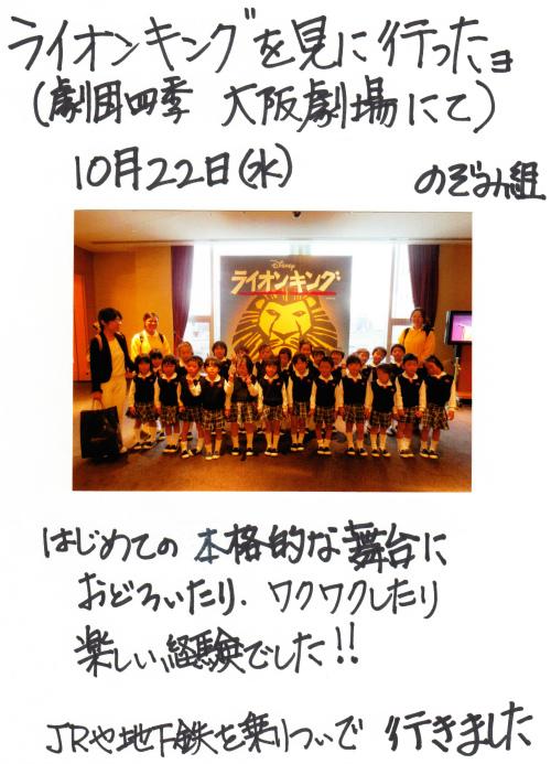 20141027 (11).jpg