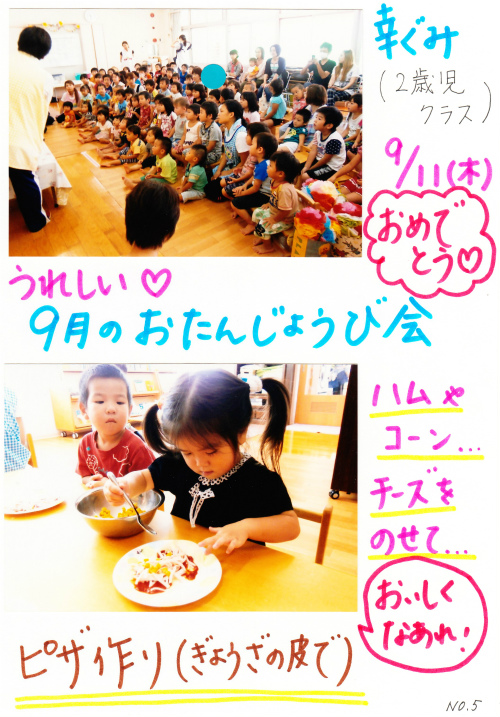 20141027 (5).jpg