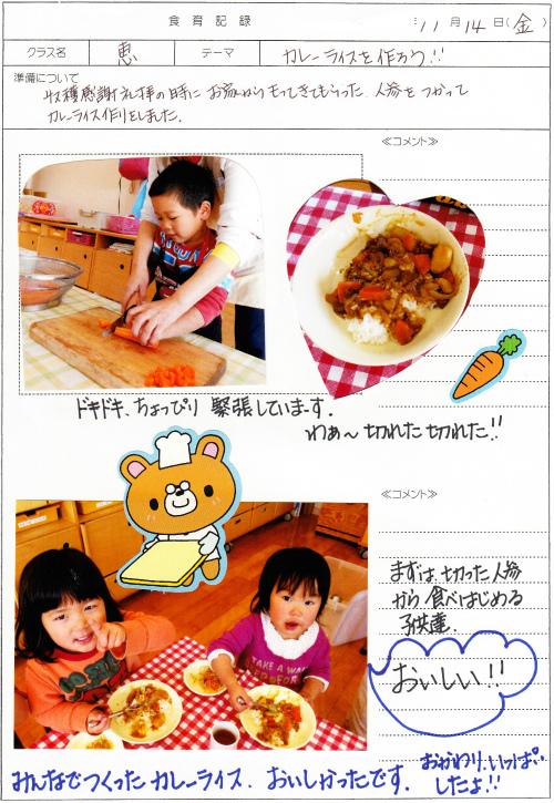 20141118 (5).jpg