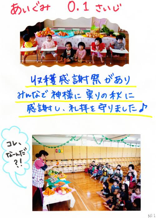 20141121 (1).jpg
