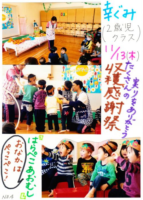 20141206 (13).jpg