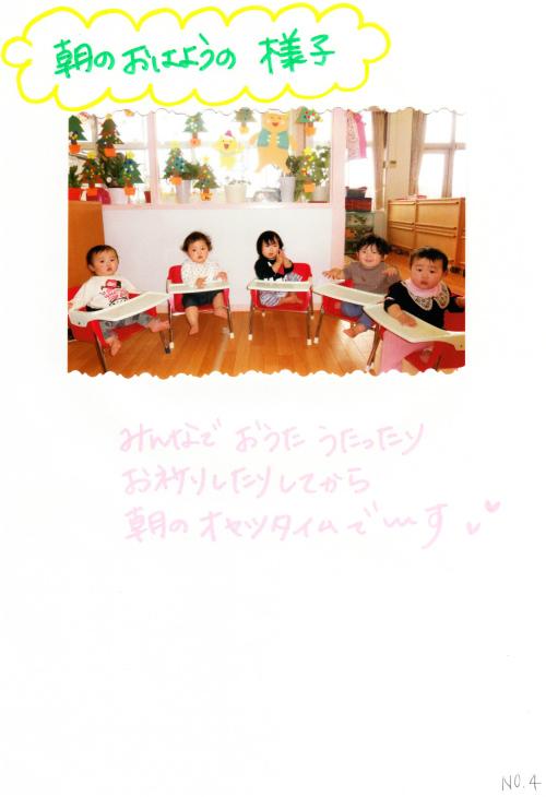 20141206 (9).jpg