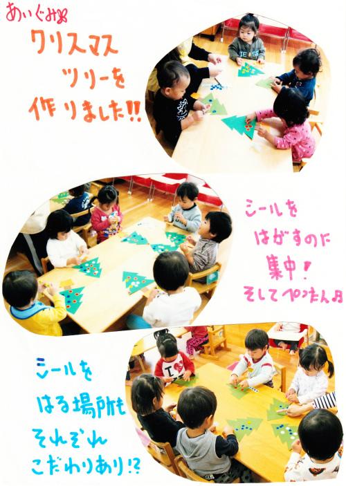 20141225 (2).jpg