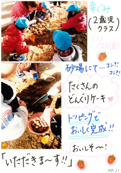 20141225 (4).jpg