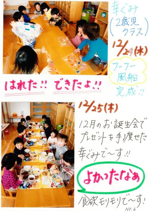 20150113-2 (10).jpg
