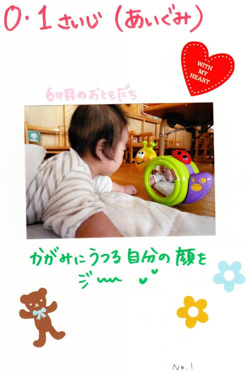 20150113-2 (1).jpg