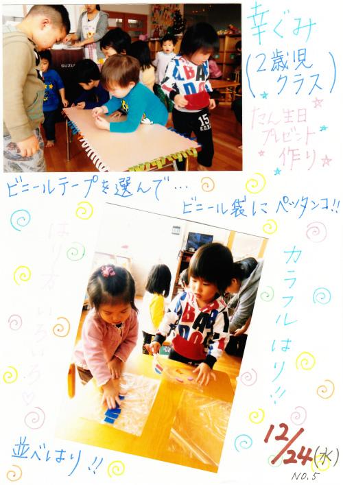 20150113-2 (9).jpg