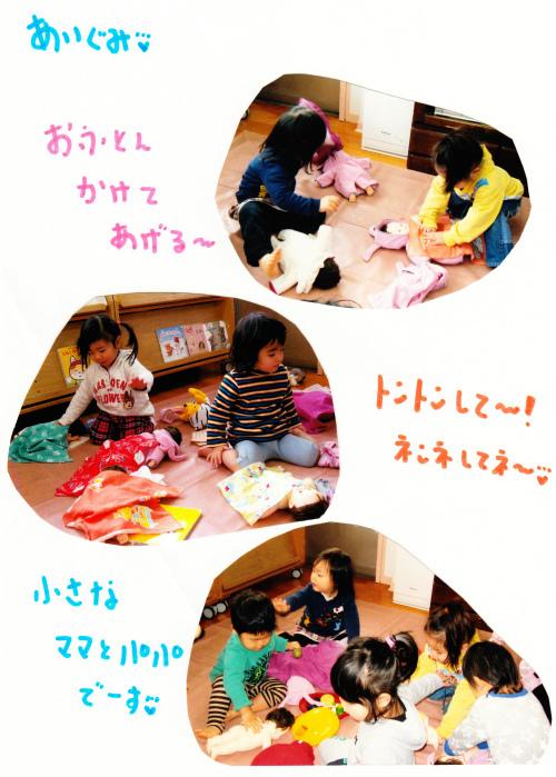 20150316p (3).jpg