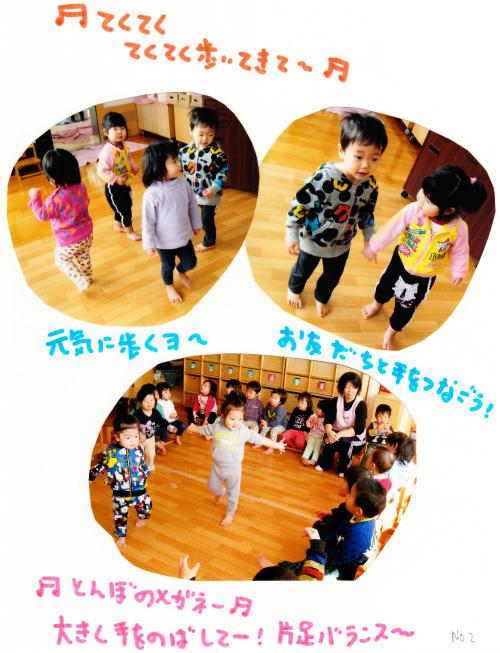 20150316p (6).jpg