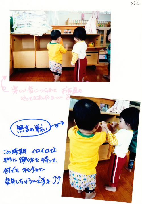 20150514 (10).jpg