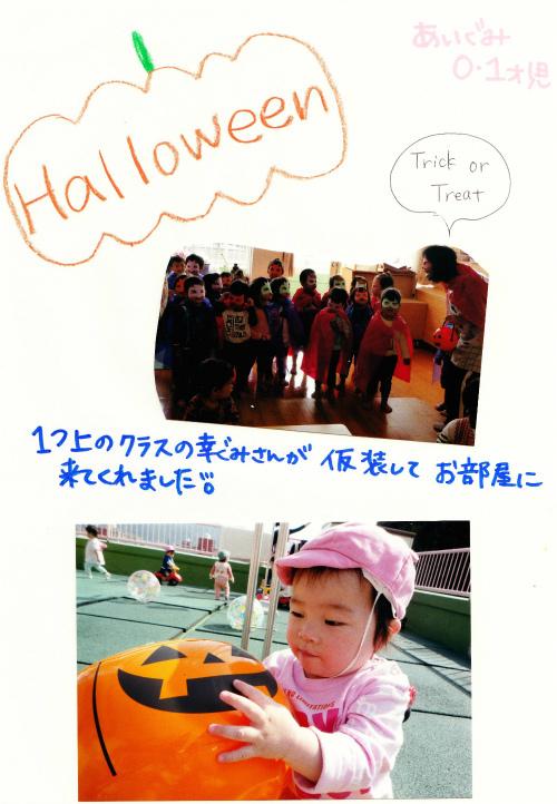 20151119_0010.jpg