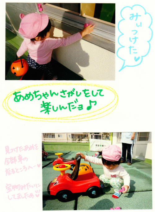 20151119_0011.jpg
