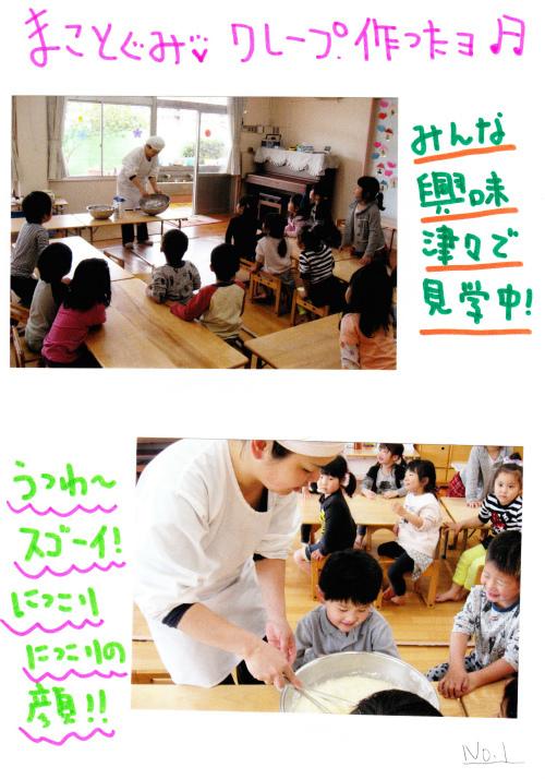 20170511 (5).jpg