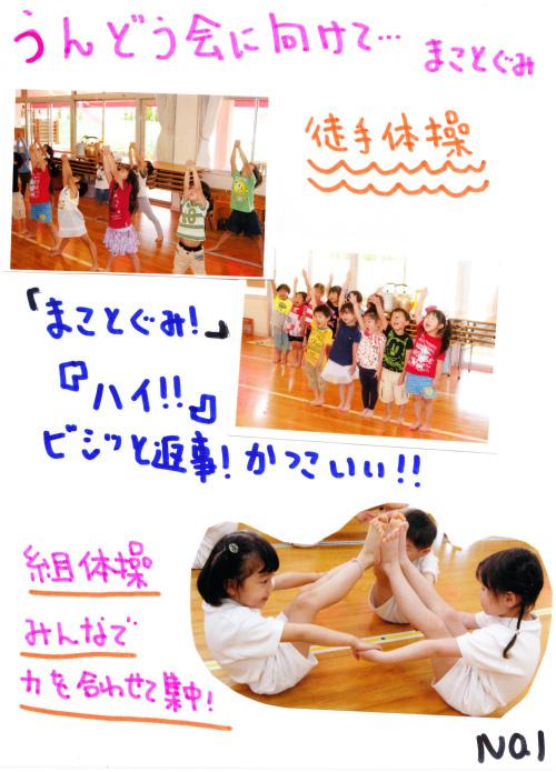 20170719 (6).jpg