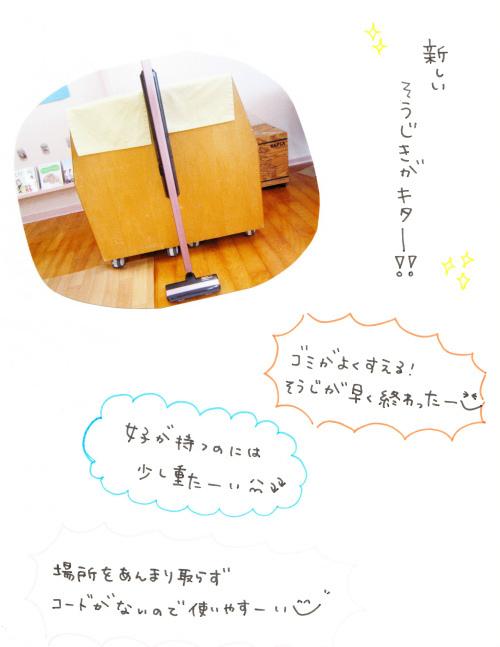 20171014.jpg