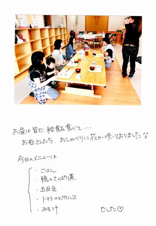 IMG_0002.jpg