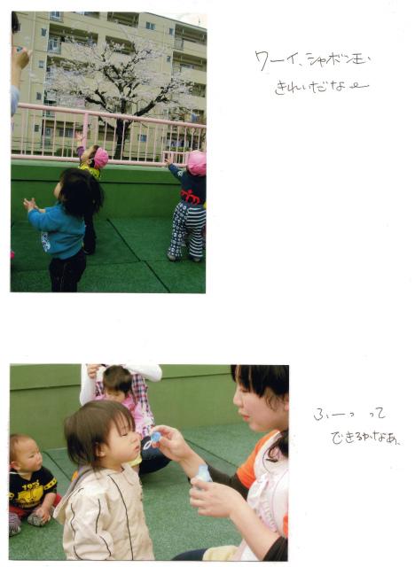 scan0061.jpg
